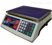 菏泽ACS-6A友声电子计价秤,友声6kg可读性2g电子计价桌秤总