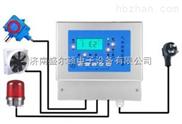 阳泉氨气浓度检测仪/长治氨气泄漏报警器/专业报警器设备证书齐全