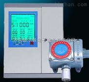 忻州氨气浓度检测仪/乡宁氨气报警器价格/盛尔顿电子资质证书齐全,安全可靠