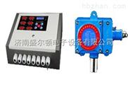 大庆氨气浓度检测仪/大庆氨气报警器价格/氨气泄漏检测装置