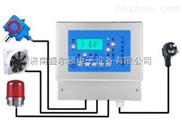 吉林氨气报警器/吉林氨气浓度检测仪/氨气浓度检测装置