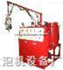 大城演马聚氨酯高压发泡机耐用设备