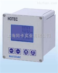 HOTEC溶氧仪UDO-80C在线溶氧仪UDO-800C