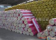 铝箔离心玻璃棉毡生产厂家