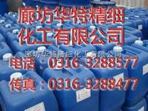 供廊坊华特电厂用缓蚀阻垢剂,电厂阻垢剂