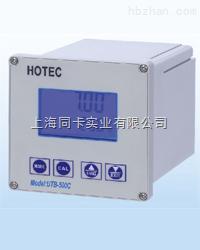 HOTEC 浊度仪UTB-500C