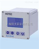 HOTEC UTB-500CHOTEC 濁度儀UTB-500C