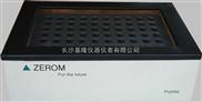 廠家供應ZEROM60孔石墨消解器