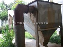 重庆砂水分离器