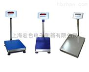 徐州75kg电子台秤图片,启东60kg电子台秤品牌