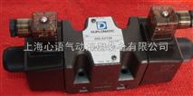RQ5-P5/41迪普马DUPLOMATIC板式溢流阀