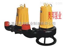 移动式潜水泵,轻型潜水泵,厂矿污水泵
