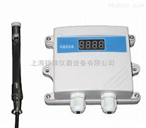 风速变送器STV300,专业研发生产,国际知名品牌