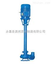 NL泥浆泵,酒泵,污水泵,食品药水泵