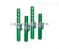 深井泵,温州潜水泵,铸铁潜水泵,