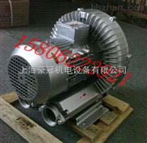 清洗专用高压气泵/吸收真空气泵-抽真空高压气泵