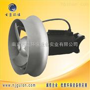 QJB-铸件式潜水搅拌机 污水处理设备
