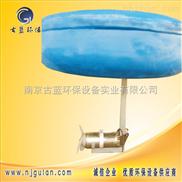 QFJ-古蓝QFJ浮筒搅拌机