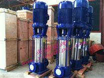 GDL不锈钢立式多级泵|立式耐腐蚀多级泵