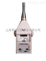 精密聲級計HS5660A,便攜式聲學測量儀器,測量精度高