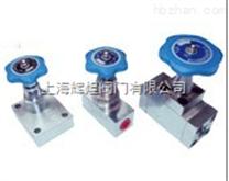 高压液压截止阀(JZFS型法兰板式/板式/螺纹高压液压截止阀)