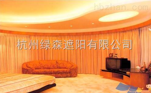 酒店圆弧型窗帘