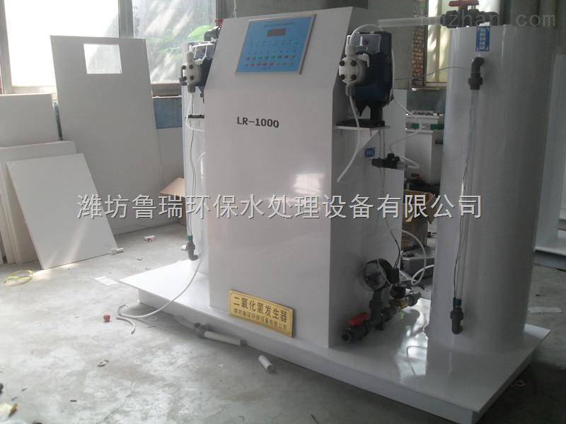 德阳二氧化氯发生器字体常用A-产品报价-潍坊汉字v字体质量等级图片