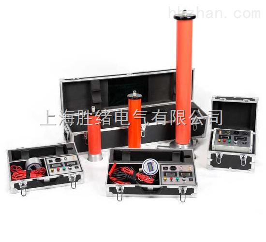 120KA/2mA直流高压发生器价格优惠