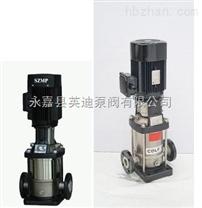 CDLF不锈钢多级泵|高层增压多级泵|不锈钢轻型多级泵