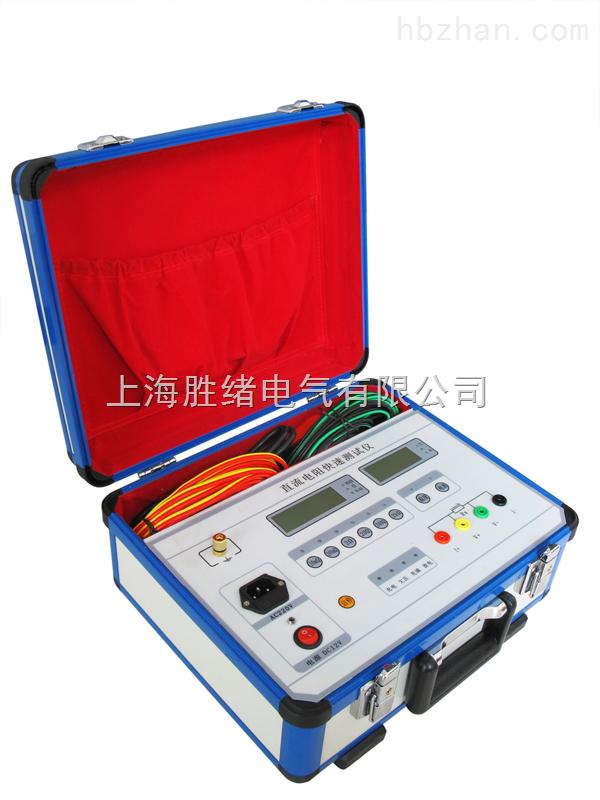 直流电阻快速测试仪ZGY-5A