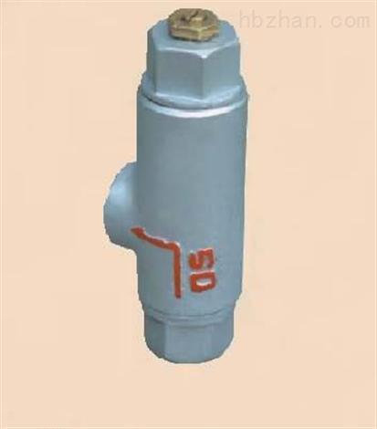 可调恒温式蒸汽疏水阀