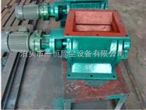 YJD-6型星型卸料器电机型号