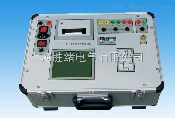 高压开关时间特性测试仪GKC-F