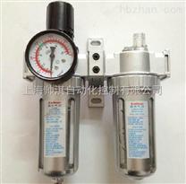 SFR400 气源处理器