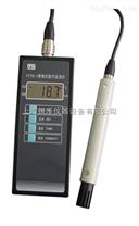 便攜式數字溫濕儀FYTH-1,高精度便攜式數字溫濕度計,數字溫濕儀