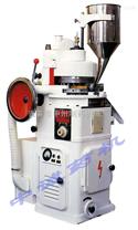 中型旋轉式壓片機