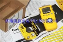 GAXT-H-DL硫化氫報警儀,便攜式硫化氫泄漏檢測儀