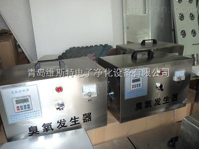 盘锦小型臭氧机-盘锦臭氧消毒机价格及厂家