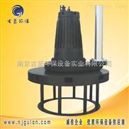 QXB-古蓝离心式潜水曝气机