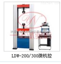 高精度電子土工布強力試驗機|電子土工布拉力試驗機