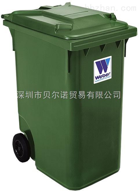 进口环卫垃圾桶   该厂商的其他产品 德国(weber)韦博垃圾桶 查看名片