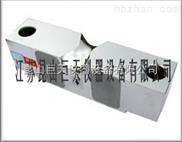 40吨汽车衡称重传感器维修常熟,广测40吨地磅秤称重感应器厂商