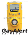 GasAlertExtreme臭氧检测仪,手持式臭氧浓度检测仪