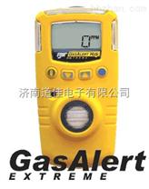 GasAlertExtreme臭氧檢測儀,手持式臭氧濃度檢測儀