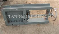 专业技术电动插板阀,手动插板门不锈钢材质-型号应有尽有