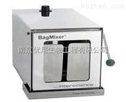 拍打式均質器BagMixer 400 W