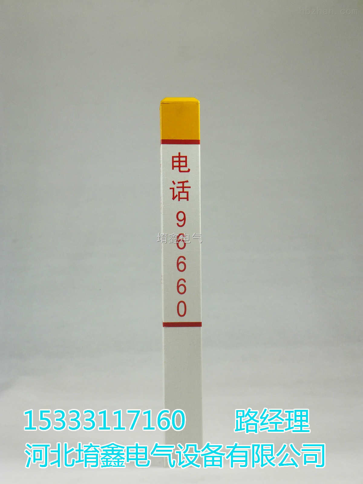 5mm白底红字 塑钢标志桩1500*100*1008-10年&nbsp