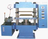 25T平板硫化仪,橡胶平板硫化试验仪