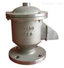 GFQ-2全天候呼吸閥
