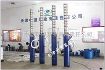 不锈钢深井潜水泵选型